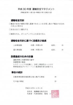 CCI20190111